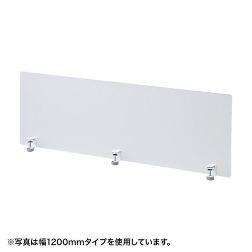 デスクトップパネル(クランプ式・W1000×D55×H410mm)