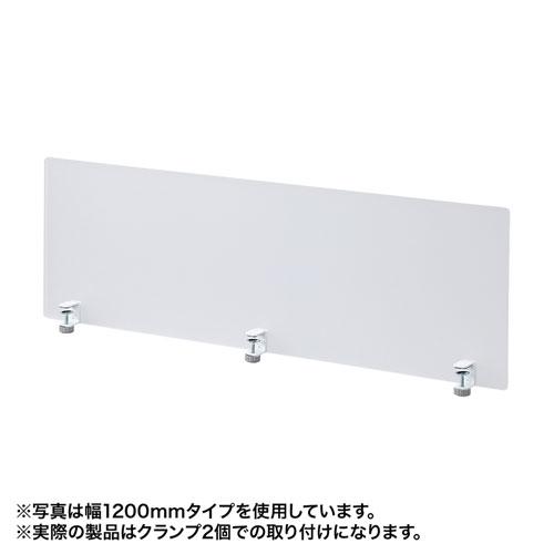 デスクトップパネル(クランプ式・W600×D55×H410mm)