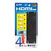 HDMI切替器(1080P・4入力1出力・超小型)