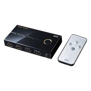 4K2K対応HDMIセレクター(3入力・1出力・リモコン付き)