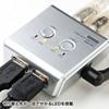 USB2.0ハブ付き手動切替器(2回路)