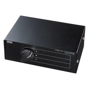 ディスプレイ切替器(3回路)