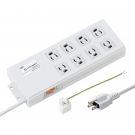 電源タップ(3P・8個口・2m・ノイズフィルタ・一括集中スイッチ付・ボックスタイプ)