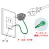 3P→2P変換アダプタ(ブラック・アース線保護カバー付)
