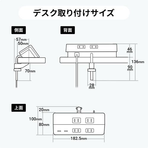 電源タップ(USB充電・一括集中スイッチ・4個口・3m・クランプ固定)