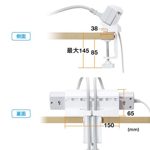 電源タップデスククランプ式回転型固定ホルダー