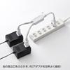 AC電源コード(延長・ACアダプタ専用・2分岐・ホワイト)