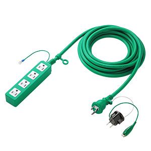 高強度電源タップ(高強度・4個口・5m・グリーン)