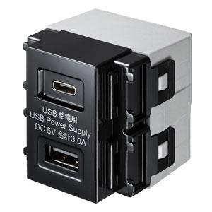埋込USB給電用コンセント (Type-C搭載)