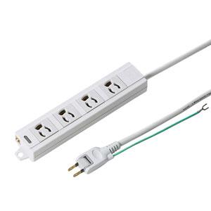 電源タップ(3P・4個口・10m・マグネット付・通電ランプ付)