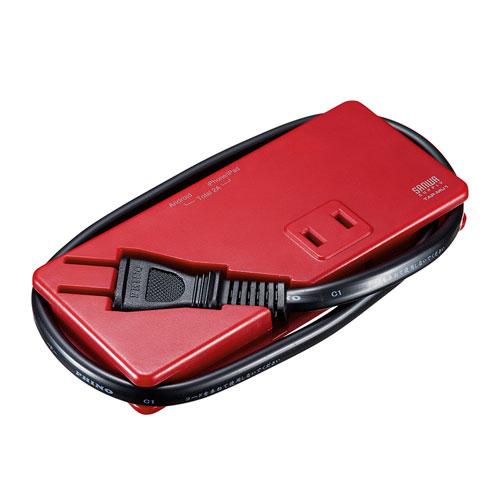【わけあり在庫処分】モバイルタップ(AC2個口・USB充電2ポート・薄型・レッド)