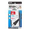【わけあり在庫処分】モバイルタップ(AC2個口・USB充電2ポート・薄型・ホワイト)