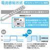 パソコン連動タップ(3P・8個口・2m・ラインタイプ)