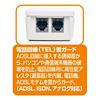 USB連動タップ(高性能雷ガード・4個口・2m)