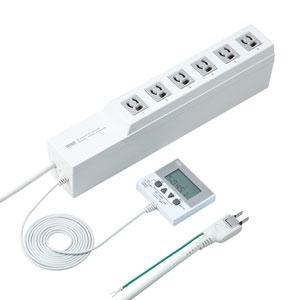 電源タップ(タイマー付き・3P・6個口・3m)