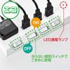 節電タップ(ホコリ防止シャッター付・4口・2m)