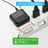 節電タップ(一括集中スイッチ、雷ガード付・6口・2m)