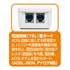高性能雷ガード(7個口・2m)
