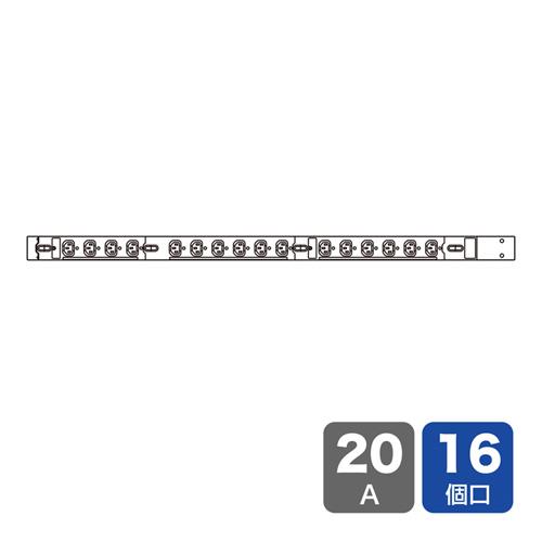 19インチサーバーラック用コンセント(200V・20A)
