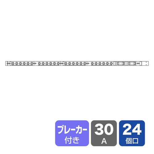 19インチサーバーラック用コンセント(200V・30A)