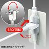 電源タップ(火災予防・安全・2P・4個口・ホワイト・2m)
