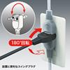 電源タップ(火災予防・安全・2P・4個口・ブラック・3m・集中スイッチ付)