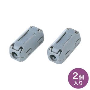 フェライトコア(直径3~5mm対応・2個入り・高周波・ノイズフィルター)