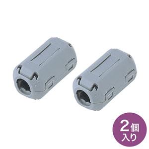 フェライトコア(直径6~9mm対応・2個入り・高周波・ノイズフィルター)