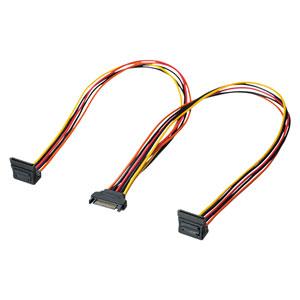 SATA電源ケーブル(電源分岐ケーブル・シリアルATA・2分岐・下L型・0.5m)