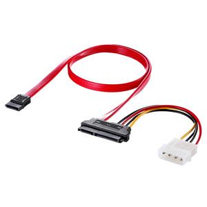 電源データ一体型SATAケーブル(SATA3規格対応、0.5m)