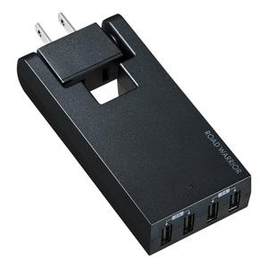 コンセント付USB充電器(スイング・4ポート・4A・ブラック)