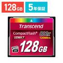コンパクトフラッシュカード 128GB 800倍速 Transcend社製 TS128GCF800