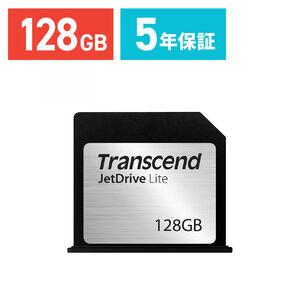 トランセンド MacBook Air専用ストレージ拡張カード 128GB TS128GJDL130 JetDrive Lite 130