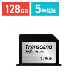 トランセンド MacBook Pro専用ストレージ拡張カード 128GB TS128GJDL360 JetDrive Lite 360
