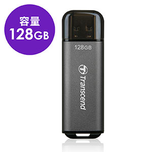 Transcend USBメモリ 128GB USB3.2(Gen1)  JetFlash 920 TS128GJF920