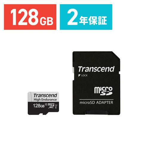 Transcend microSDXCカード 128GB Class10 UHS-I U1 高耐久 ドライブレコーダー セキュリティカメラ SDカード変換アダプタ付 TS128GUSD350V