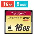 Transcend コンパクトフラッシュカード 16GB 1066x TS16GCF1000