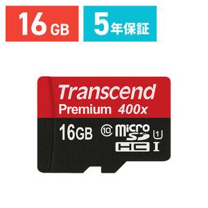 Transcend microSDHCカード 16GB Class10 UHS-I対応 400x TS16GUSDCU1