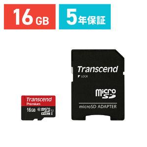 microSDHCカード 16GB Class10 UHS-I対応 SDカード変換アダプタ付 Premium Transcend社製 TS16GUSDU1