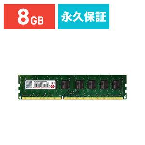 Transcend 増設メモリ 8GB DDR3L-1600 PC3L-12800 DIMM TS1GLK64W6H