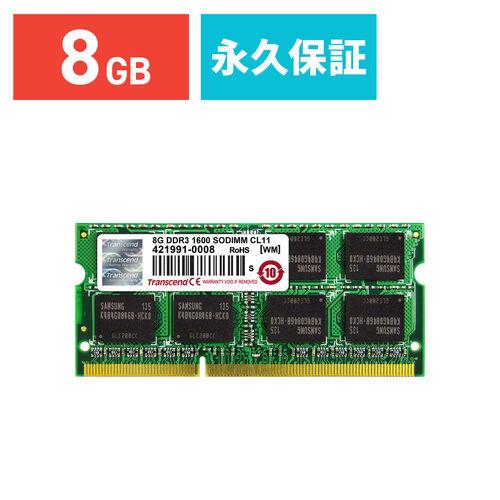 Transcend ノートPC用増設メモリ 8GB DDR3-1600 PC3-12800 SO-DIMM TS1GSK64V6H