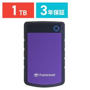 Transcend 1TB StoreJet 25H3P 外付けハードディスク TS1TSJ25H3P(USB3.0対応・耐衝撃シリコンアウターケース)