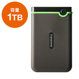 Transcend USB3.1 2.5インチ スリムポータブルHDD 耐衝撃  1TB TS1TSJ25M3S