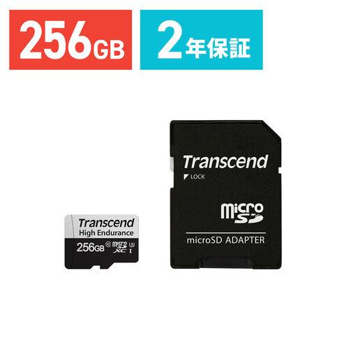 Transcend microSDXCカード 256GB Class10 UHS-I U3 高耐久 ドライブレコーダー セキュリティカメラ SDカード変換アダプタ付 TS256GUSD350V