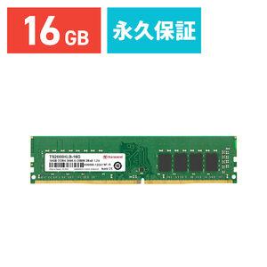 Transcend デスクトップ用メモリ 16GB DDR4-2666 PC4-21300 U-DIMM TS2666HLB-16G