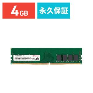 Transcend デスクトップ用メモリ 4GB DDR4-2666 PC4-21300 U-DIMM TS2666HLH-4G