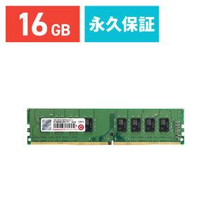 Transcend デスクトップPC用増設メモリ 16GB DDR4-2133 PC4-17000 U-DIMM TS2GLH64V1B