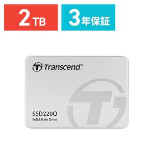 Transcend 2TB 2.5インチ SATAIII SSD TS2TSSD220Q