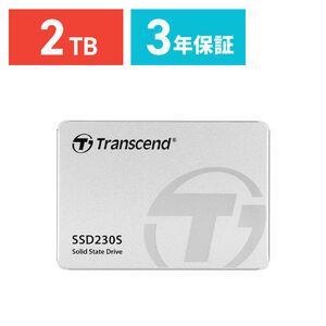 Transcend 2TB 2.5インチ SATAIII SSD TS2TSSD230S