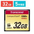 Transcend コンパクトフラッシュカード 32GB 1066x TS32GCF1000